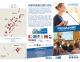 EH_Cycle-de-conférences-helvétiques-2015-2016